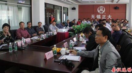 第十届中国畜牧业展览会在南京召开