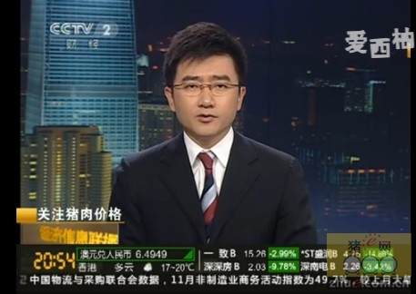 深圳猪肉批零价下滑