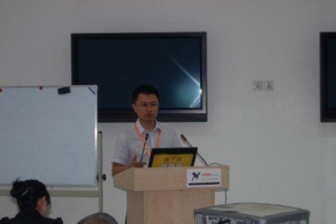 赵辉:畜牧行业网络整合营销