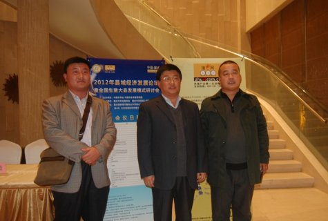 山东省增省牧园良种猪繁育场建设项目