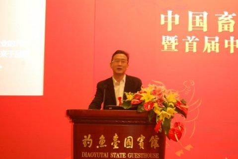 华红兵:养殖产业链的品牌之路