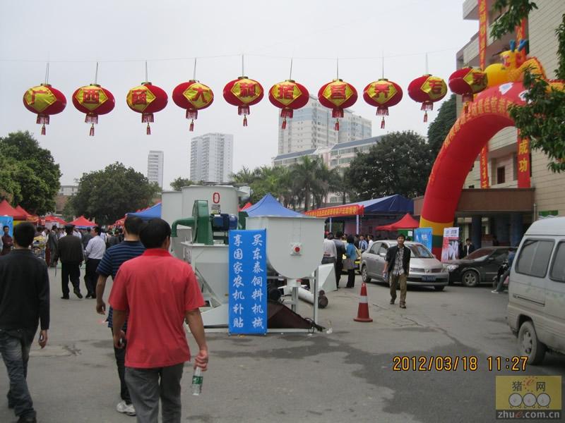 2012年03月18日 广西
