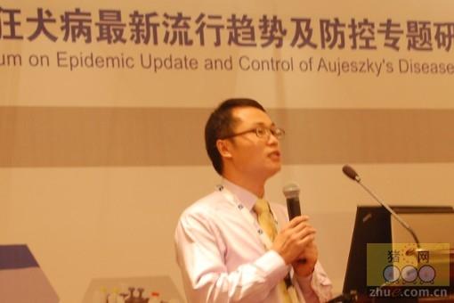 海博莱中国猪产品技术总监曾容愚博士