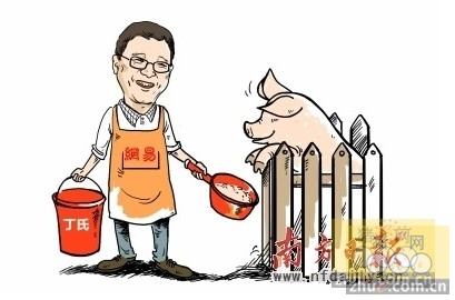 """网易丁磊:""""物联网""""融入养猪事业"""