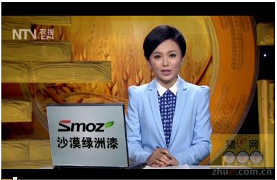 江口萝卜猪养殖技术