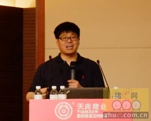 新猪倌科技总经理赵长生先生作报告