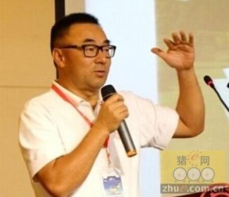 天兆猪业董事长余平先生作报告