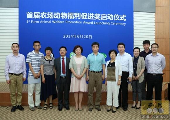 """""""农场动物福利促进奖""""启动仪式在中国农业科学院召开,此"""