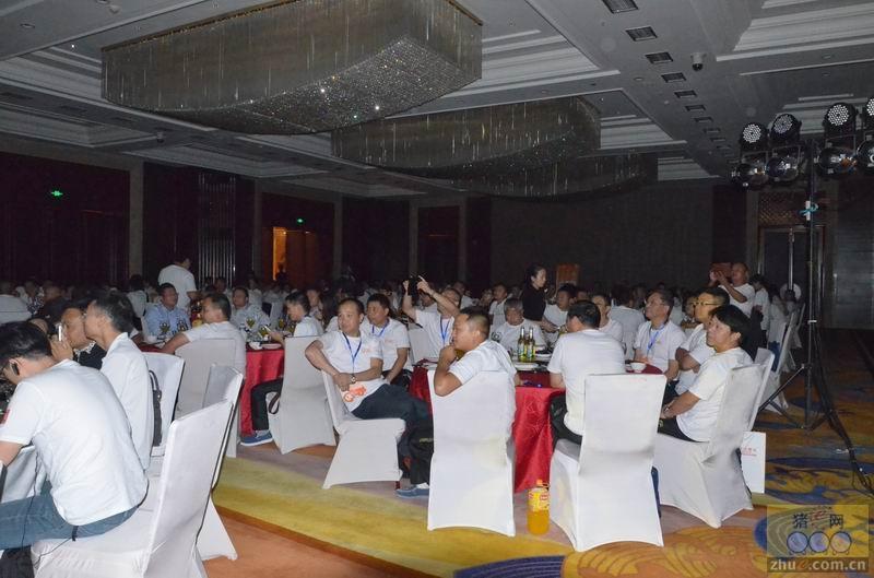 第二届中国现代养猪管理论坛天兆猪业招待晚宴