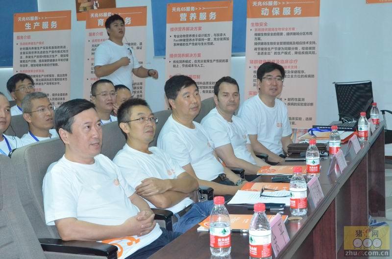 第二届中国现代养猪管理论坛会场掠影