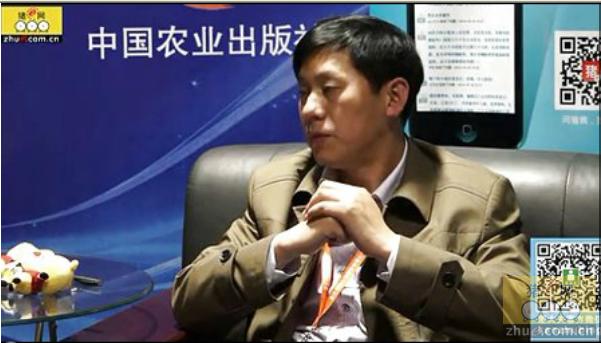 专访北京和谐阳光农牧 谭绍江 总裁