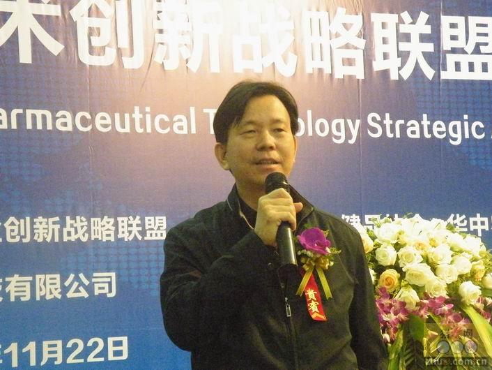 兽药制剂产业技术创新战略联盟高层论坛演讲嘉宾及现场互动