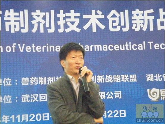 徐士新:新形势下兽药企业立足与发展