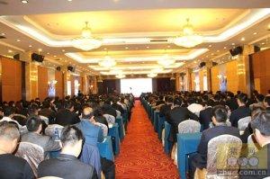 回盛股份第八届经销商学院暨2015年核心经销商年会成功举办