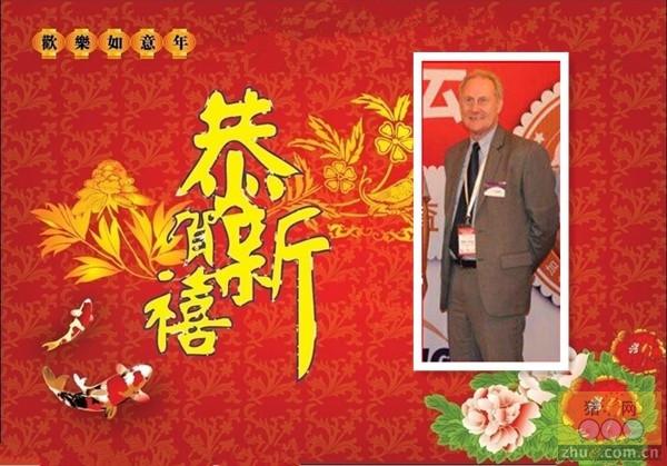 托佩克(上海)畜禽育种有限公司