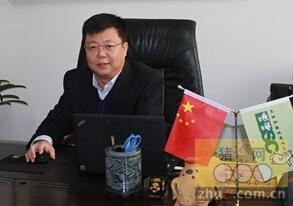 北京养猪育种中心