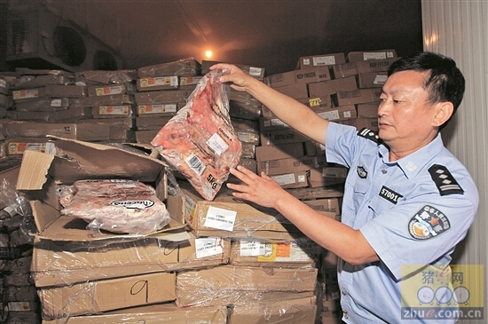 食安办会同各部委发布关于打击走私冷冻肉品维护食品安全的通告