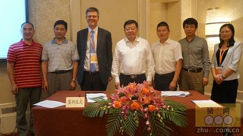 中国兽医协会,世界动物保护协会