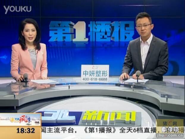 长春市:猪肉 白条鸡价格小幅上涨
