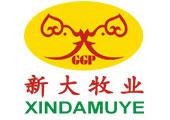 河南省新大牧业有限公司