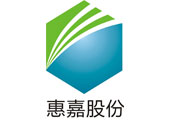 浙江惠嘉生物科技股份有限公司
