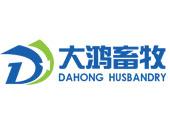 北京大鸿恒丰牧业科技有限公司