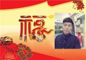 电商达人――李轻轻(河南洛阳)