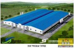 """京鹏""""专利猪舍""""开启高效、节能、环保的猪场全阶段单元饲养设计"""