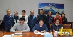 天兆猪业与生物饲料开发国家工程研究中心、重庆市畜牧科学院签订