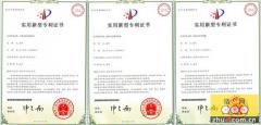 天兆猪业余式猪场建设模式再获3项专利