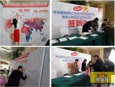 河南科普利信新大种猪育种有限公司开业盛典在安阳迎宾馆隆重举行