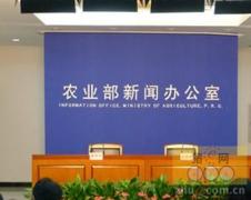 东亚口蹄疫防控协调委员会会议在上海召开
