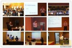 热烈祝贺2016年度东方澳龙河南省经销商高端论坛圆满成功