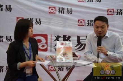 """申亚总经理徐邦伟:积极在电商领域布局,把握住""""互联网 +""""的机遇"""