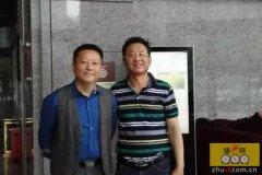 中国猪业高层论坛河南站活动之――河南雄峰科技有限公司