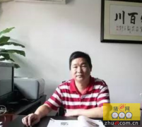 吴珍芳:国内种猪市场未来的发展,必定是专业化分工