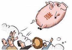 生猪量价齐升助力业绩飞涨 牧原股份中期净利预增20倍