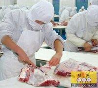 广东大埔县畜牧兽医局:大埔县新肉联厂拟10月1日正式运行