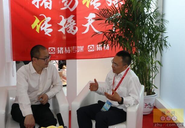 第六届(2016)中国动保日暨第二届兽药电商节――乾坤篇