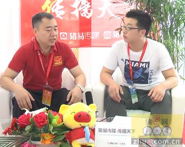 武汉天种――中国特色的良种猪种繁育之路
