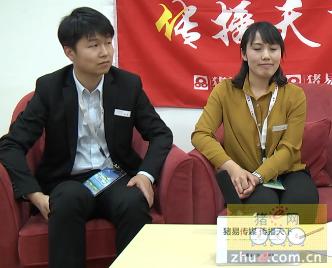 英维沃(中国)如何发展规划自己的未来