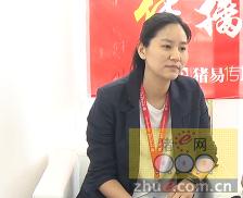 宁波三生:创新并服务社会