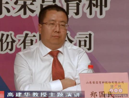 猪兜会客厅-从初乳管理谈中国猪病防控