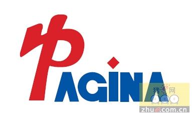 中国动物保健品有限公司上榜蓝耳疫苗三强