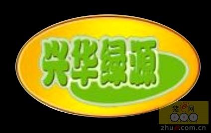 北京兴华绿源牧业有限责任公司上榜华北优秀种猪企业