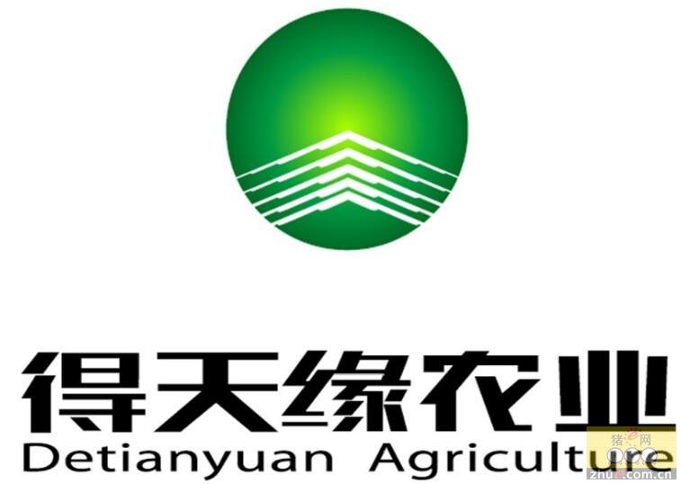 山西得天缘农业科技开发有限公司上榜华北优秀种猪企业