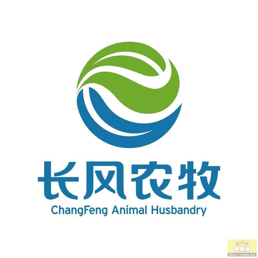安徽长风农牧科技有限公司上榜华东优秀种猪企业
