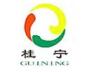 广西桂宁种猪有限公司上榜华南优秀种猪企业