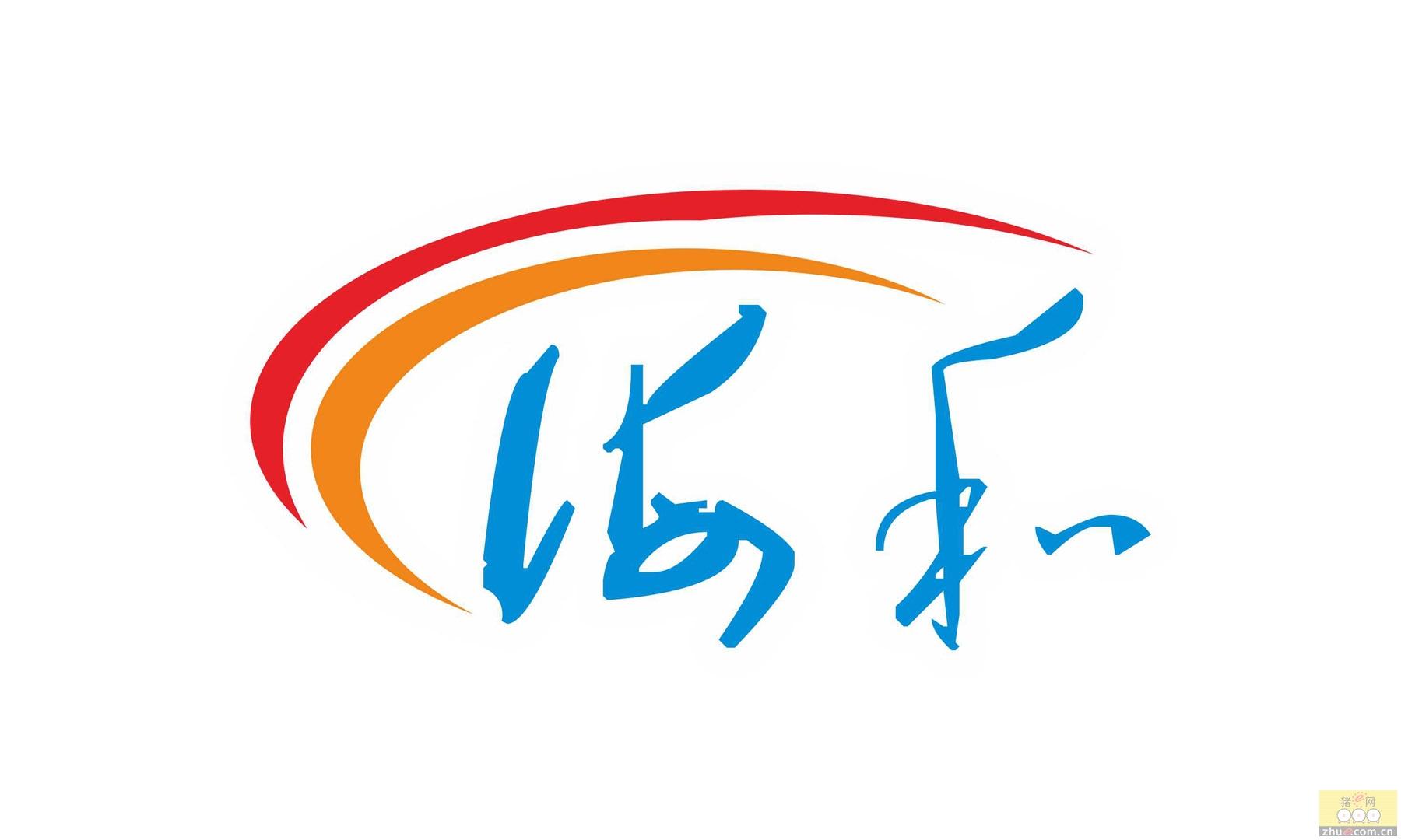 广西海和种猪有限责任公司上榜华南优秀种猪企业