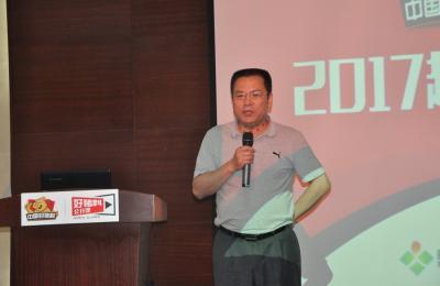 广州三行生物科技有限公司刘平祥董事长,dr.
